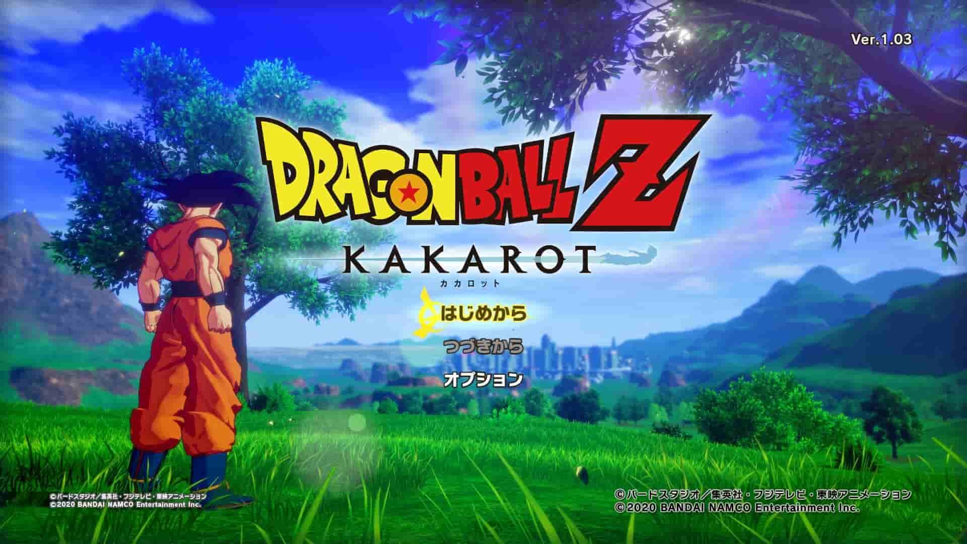 ドラゴンボールZ-KAKAROTのタイトル画面