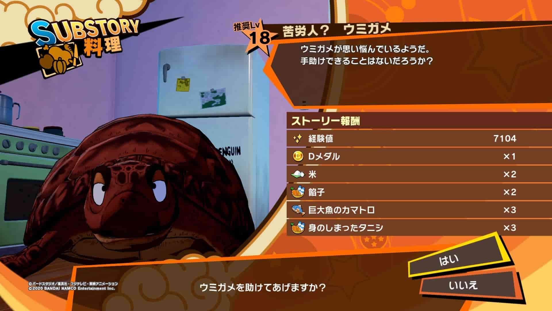 苦労人ウミガメ